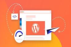 Сайт на WordPress, установка шаблона, настройка 12 - kwork.ru