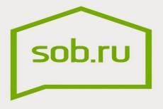 Сбор базы и парсинг объявлений из популярных досок объявлений 18 - kwork.ru