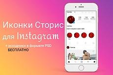 Сделаю 8 картинок для постов Vkontakte 25 - kwork.ru
