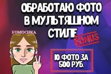 Быстрый и грамотный набор текста 4 - kwork.ru