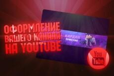 Оформлю вашу группу Вконтакте 4 - kwork.ru