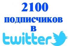Закреплю Ваше объявление в группе Фейсбук 8 - kwork.ru