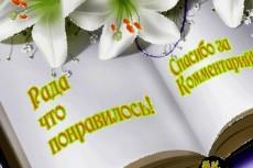 напишу цепляющие тексты для объявлений 6 - kwork.ru