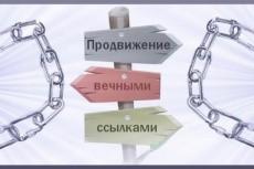 Создам уникальные статьи - живые и творческие 10 - kwork.ru