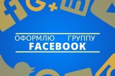 Сделаю оформление YouTube канала 4 - kwork.ru