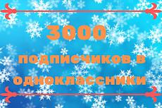 База поставщиков VIP 2019 Обновление май 16 - kwork.ru