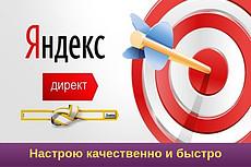 Переведу текст с английского на русский и наоборот 19 - kwork.ru