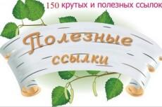 Видеообзор под вашу статью 3 - kwork.ru