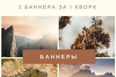 Создание вики-меню, вики-страниц Вконтакте 6 - kwork.ru