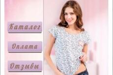 Продам базу меню для групп в вк 25 - kwork.ru