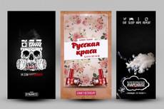 Нарисую изображение для группы в социальных сетях 15 - kwork.ru