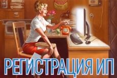 Консультация по НДС 22 - kwork.ru