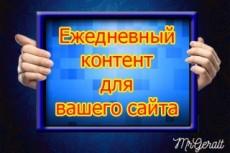Уникальные карточки товаров для Вашего интернет-магазина, 10 шт 27 - kwork.ru