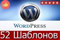 Продам полный набор иконок для сайта  84 Гб 8 - kwork.ru