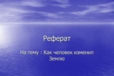 переведу текст с французского языка и наоборот с русского на французский 3 - kwork.ru