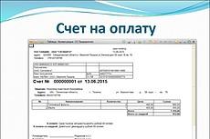 Выполню ручное наполнение сайтов и магазинов товаром 11 - kwork.ru