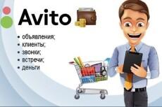 Обработаю 50 фото для каталога,сайта, интернет-магазина 13 - kwork.ru