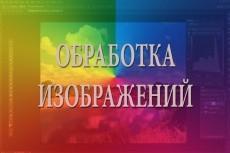 Монтаж и обработка видео 3 - kwork.ru