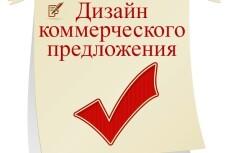 Сделаю обложку для группы 5 - kwork.ru
