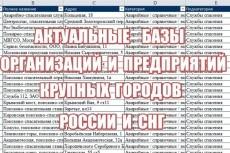 Полный комплект  оптовика-практический тренинг 11 - kwork.ru