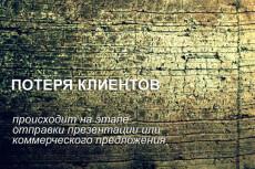 Шаблоны договоров 5 - kwork.ru
