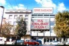 Поздравление в стихах 20 - kwork.ru