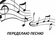 Напишу стихотворение. Быстро и качественно 6 - kwork.ru