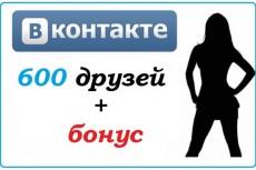 300 живых подписчиков на YouTube (Ручное добавление) 6 - kwork.ru
