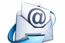 Настрою почту для домена 16 - kwork.ru