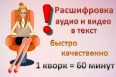 Отреставрирую ДВЕ фотографии, которые Вам дороги 6 - kwork.ru