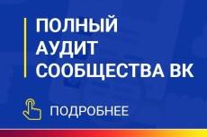 Разработаю  2 цветных лого 14 - kwork.ru