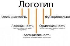 Транскрибация, набор текста 8 - kwork.ru