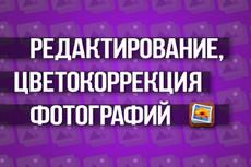 Создам шапку и аватар для YouTube канала 25 - kwork.ru