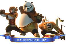 Озвучка и аудио звукозапись 3 - kwork.ru