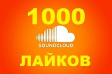 1000 подписчиков в вашу группу в одноклассниках - живые люди + Бонус 20 - kwork.ru