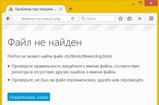 Сокращу 500 ваших ссылок 7 - kwork.ru