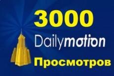 5000 просмотров одного или несколько видео в Инстаграм 35 - kwork.ru