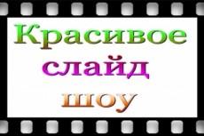 Живая крутящаяся 3D обложка на коробку, книгу или DVD на выбор 11 - kwork.ru