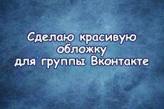 Афиши, плакаты 3 - kwork.ru