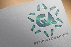Сделаю логотип + визуализацию 17 - kwork.ru