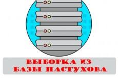 Сделаю начальную оптимизацию 10 страниц 4 - kwork.ru