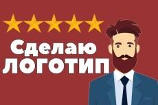 Оформление группы ВКонтакте 17 - kwork.ru