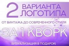 Флаеры, листовки, буклеты 16 - kwork.ru