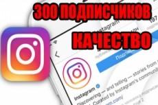105 репостов Facebook. Только реальные пользователи, живые люди. Никаких ботов 29 - kwork.ru