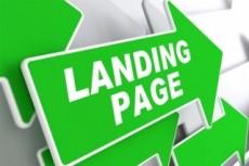 Сделаю 100% копию Landing Page. Настрою приём заявок на Ваш e-mail 3 - kwork.ru