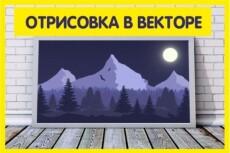 Дизайн логотипа 5 - kwork.ru