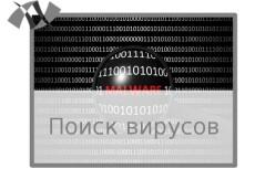 Напишу, исправлю, доработаю JS-скрипты для сайта 4 - kwork.ru