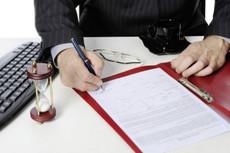 Составлю договор с соблюдением ваших прав и интересов 27 - kwork.ru