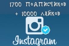 Уникальное поздравление вашего ребенка 15 - kwork.ru