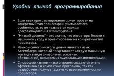 сверстаю простой Landing Page при помощи Bootstrap 7 - kwork.ru